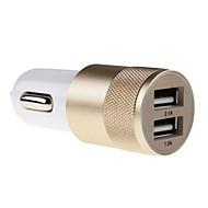 2.1a 1.0a aluminiu 2 porturi USB încărcător universal mașină USB pentru telefon 5 6 6 plus pentru iPad 2 3 4 5 pentru