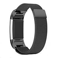 Czarny / Rose / Złoty / Srebrny Stal nierdzewna Metalowa bransoletka Na Fitbit Zegarek 20mm