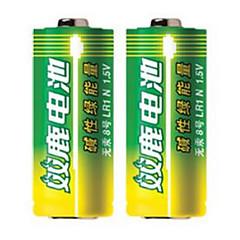 Shuanglu 8 alkaline batterier 1.5V til drejning gennem den elektroniske pen 2 pakker