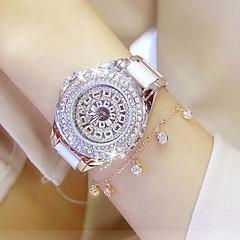 Damskie Modny Zegarek na nadgarstek Zegarek na bransoletce Unikalne Kreatywne Watch Na codzień Sztuczny Diamant Zegarek Zegarek Pave