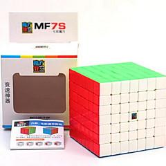 Rubik küp Pürüzsüz Hız Küp Stresi Hafifletir Sihirli Küpler Plastikler