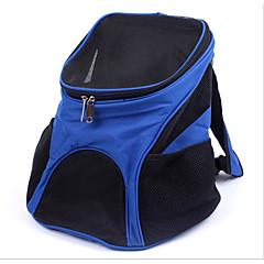 قط كلب الحاملة حقائب تحمل على الظهر وللسفر حيوانات أليفة حاملات المحمول متنفس سادة أسود أزرق داكن أزرق