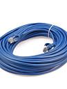 Ethernet Network Cable (15m)(Random Color)