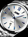 SKMEI® Men\'s Dress Watch Japanese Quartz Calendar/Water Resistant Stainless Steel Wristwatch Cool Watch Unique Watch Fashion Watch