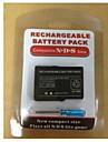 Baterias e Carregadores Para Nintendo DS