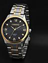 CHENXI® Men\'s Elegant Design Dress Watch Japanese Quartz Water Resistant Steel Strap Cool Watch Unique Watch Fashion Watch