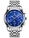 Tevise Men\'s Couple\'s Sport Watch Skeleton Watch Fashion Watch Mechanical Watch Automatic self-windingCalendar Water Resistant / Water
