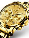 Муж. Армейские часы Нарядные часы Модные часы Наручные часы Часы-браслет Повседневные часы Японский Кварцевый Календарь Фосфоресцирующий