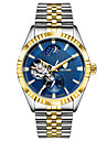 Tevise® Men\'s / Women\'s / Couple\'s Fashion Watch / Mechanical Watch Quartz Calendar / Water Resistant/Water Proof / Luminous Alloy BandVintage /
