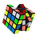 tanie Makijaż i pielęgnacja paznokci-Kostka Rubika QI YI QIYUAN 161 4*4*4 Gładka Prędkość Cube Magiczne kostki Puzzle Cube profesjonalnym poziomie Prędkość Prezent Classic &