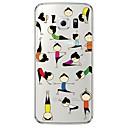 Buy Yoga Pattern Soft Ultra-thin TPU Back Cover Samsung GalaxyS7 edge/S7/S6 edge/S6 edge plus/S6/S5/S4