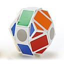 ieftine Cuburi Magice-Magic Cube IQ Cube Străin 3*3*3 Cub Viteză lină Cuburi Magice Alină Stresul puzzle cub nivel profesional Viteză Profesional Clasic & Fără Vârstă Pentru copii Adulți Jucarii Băieți Fete Cadou