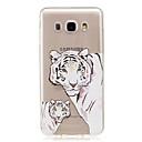 Buy Case Cover IMD Transparent Back Animal Soft TPU Samsung J7 (2016) J5 J3 J1 2015