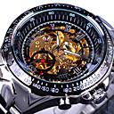 저렴한 PS4 악세사리-남성용 손목 시계 / 기계식 시계 중국어 캐쥬얼 시계 / 멋진 스테인레스 스틸 밴드 캐쥬얼 / 패션 / 우아함 실버 / 오토메틱 셀프-윈딩