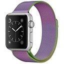 cheap Dog Supplies & Grooming-Stainless steel Watch Band Strap for Apple Watch Series 3 / 2 / 1 Purple 23cm / 9 Inches 2.1cm / 0.83 Inches