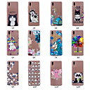 cheap Cases / Covers for Huawei-Case For Huawei P20 Pro / P20 lite Embossed / Pattern Back Cover Animal / Tree / Flower Soft TPU for Huawei P20 / Huawei P20 Pro / Huawei P20 lite