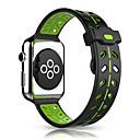 ieftine Curele Ceas Apple-Uita-Band pentru Apple Watch Series 4/3/2/1 Apple Catarama Clasica Silicon Curea de Încheietură