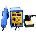رخيصةأون قيود ساعات-Bst-898d الخالي من الرصاص دوامة الحرارة بندقية 2 في 1 يمكن تعديل العرض المزدوج محطة desoldering لحام الحديد ل pcb smt smd إعادة العمل