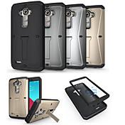 용 LG케이스 충격방지 / 스탠드 케이스 풀 바디 케이스 갑옷 하드 메탈 LG LG G4