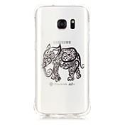 용 Samsung Galaxy S7 Edge 충격방지 / 도금 / 투명 케이스 뒷면 커버 케이스 코끼리 소프트 TPU Samsung S7 edge / S7 / S6 / S5