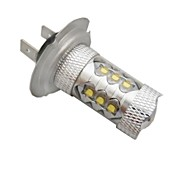 H7 Car White 80W Integrated LED High Performance LED 6500-7000 Fog Light