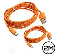 2PCs 2M Micro USB Cable Data Sync Charger Cord Braided