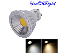 GU10 LED Spotlight R63 1 COB 600 lm Warm White Cold White 3000/6000 K Decorative AC 85-265 AC 220-240 AC 110-130 V