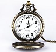 Недорогие -Муж. Карманные часы Кварцевый сплав Группа Серебристый металл Желтый