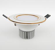 LED даунлайт 200-450 lm Тёплый белый / Холодный белый / Естественный белый / Красный / Синий / Желтый / Зеленый / Розовый Высокомощный LED
