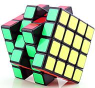 Недорогие -Кубик рубик YongJun Жажда мести 4*4*4 Спидкуб Кубики-головоломки головоломка Куб профессиональный уровень Скорость ABS Новый год День