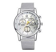 Недорогие -Муж. Наручные часы Нарядные часы Модные часы Кварцевый Защита от влаги сплав Группа Кулоны Серебристый металл