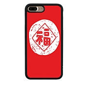 Chinese New Year Pattern  TPU Material Phone Case for iPhone 7 7 Plus 6s 6 Plus