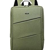 Недорогие -15,6-дюймовый премиум ударопрочный водостойкий ноутбук рюкзак сумка для мужчин CB-6207