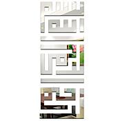 Недорогие -Слова и фразы Наклейки Зеркальные стикеры Декоративные наклейки на стены, Винил Украшение дома Наклейка на стену Стена