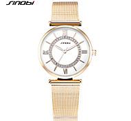 cheap -SINOBI Women's Quartz Wrist Watch Water Resistant / Water Proof Shock Resistant Stainless Steel Band Charm Luxury Fashion Gold