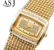 cheap -Women's Fashion Watch Bracelet Watch Simulated Diamond Watch Pave Watch Japanese Quartz Rhinestone Imitation Diamond Copper Band Luxury
