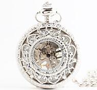Недорогие -Жен. Карманные часы Японский Кварцевый С гравировкой сплав Группа Винтаж Белый