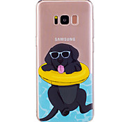 Case For Samsung Galaxy S8 Plus S8 Summer Swimming Dog Pattern Soft TPU Material Phone Case for S7 edge S7 S6 edge S6