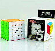 cheap -Rubik's Cube 5*5*5 Smooth Speed Cube Magic Cube Educational Toy Stress Relievers Puzzle Cube Fun Engineering Plastics Rectangular Gift