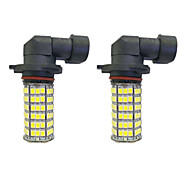 cheap -2pcs H8 / 9006 / 9005 Car Light Bulbs 4W SMD 3528 385lm LED Light Bulbs Fog Light