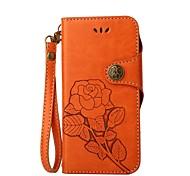 Недорогие -Кейс для Назначение Motorola Бумажник для карт Кошелек со стендом Флип Рельефный Чехол Цветы Твердый Кожа PU для Мото G5 Plus Moto G5