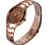 Men's Watch Boxes Wrist watch Unique Creative Watch Casual Watch Fashion Watch Dress Watch Chinese Quartz Calendar / date / day