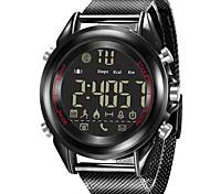 Недорогие -Смарт Часы Работает с системами iOS и Android. Израсходовано калорий Напоминание о сообщении Напоминание о звонке Повседневные часы