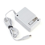 cheap Nintendo DS Accessories-Batteries and Chargers for Nintendo DS Portable Wired