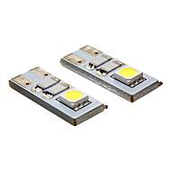 お買い得  LED スポットライト-20-80 lm LEDスポットライト 2 LEDの SMD 5050 クールホワイト AC 12V