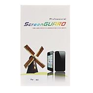 お買い得  iPhone用スクリーンプロテクター-スクリーンプロテクター のために Apple iPhone 6s / iPhone 6 / iPhone SE / 5s 1枚 スクリーンプロテクター