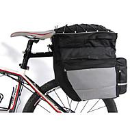 FJQXZ حقيبة الدراجة حقيبة جذع الدراجة مقاوم للماء سريع جاف يمكن ارتداؤها مقاومة الهزة 3 في 1 حقيبة الدراجة نايلون حقيبة الدراجة رياضة