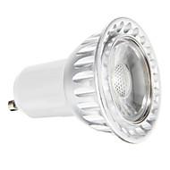 お買い得  LED スポットライト-7W GU10 LEDスポットライト 1 COB 620 lm クールホワイト 明るさ調整 / 装飾用 交流220から240 V