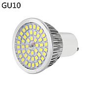 お買い得  LED スポットライト-YWXLIGHT® 720 lm E14 GU10 GU5.3(MR16) E26/E27 LEDスポットライト 48 LEDの SMD 2835 温白色 クールホワイト AC85-265V