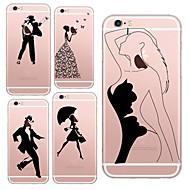 для iphone 7 maycari® красавиц и танцовщиц мягкий прозрачный Вернуться ТПУ чехол для Iphone 6с 6 плюс